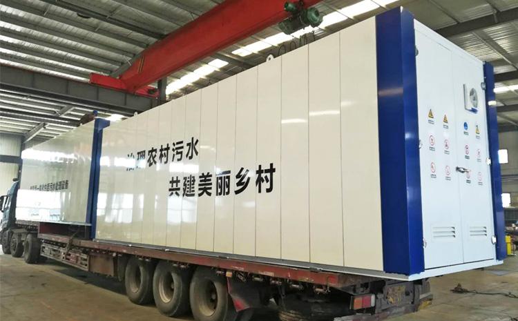 A2O+MBBR+转盘滤池一体化污水处理设备(图1)